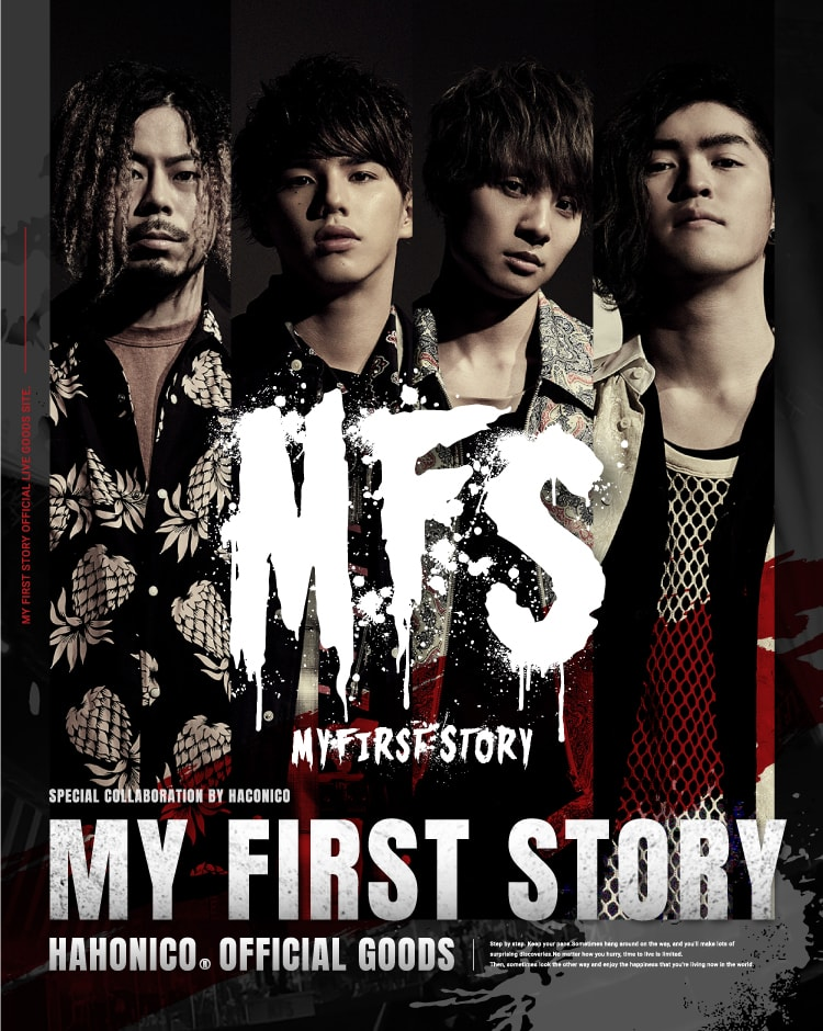MY FIRST STORY TOUR 2020 OFFICIAL GOODS