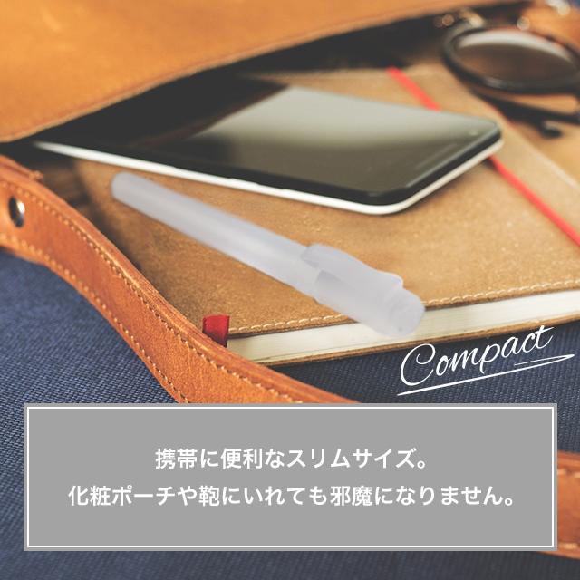 ペン型スプレー 02